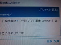 2010.12.10a.JPG